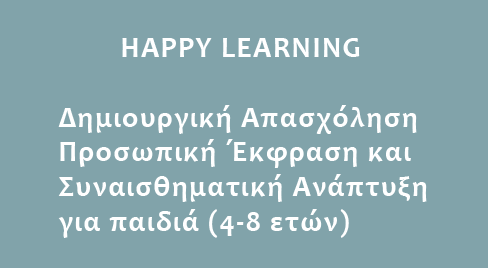 service happy learning